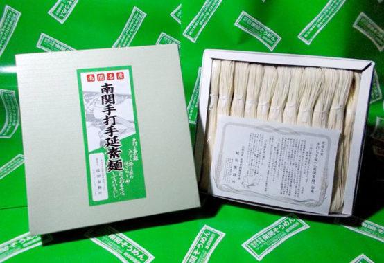 綾田製麺所