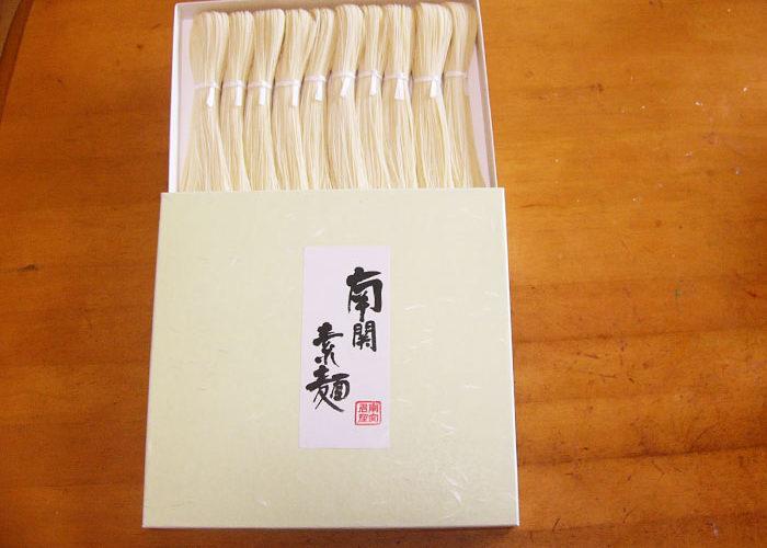 坂口製麺所